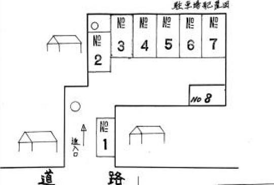 駐車スペース - ★必見!横浜市磯子区岡村 月極駐車場 15000円} - ルームシェアルームメイト