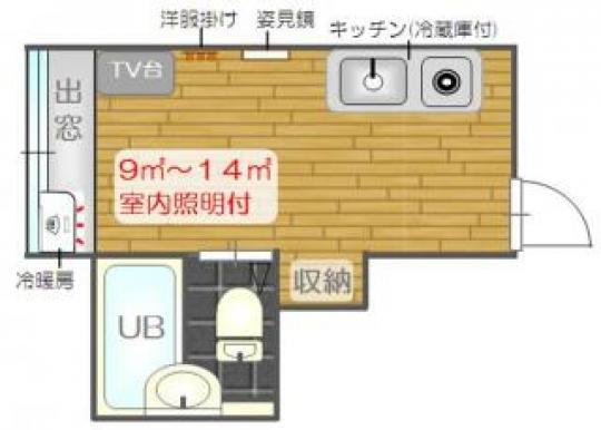 個室 - 【大阪市内】単身者向け1rマンション(家主直貸)} - ルームシェアルームメイト