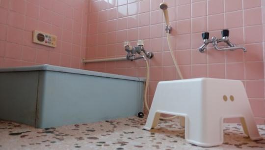 風呂 - 【京都】30人の若者がおうち6軒をシェアするシェアハウス@伏見} - ルームシェアルームメイト