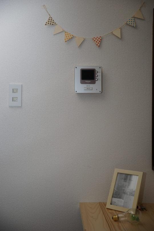 玄関 - 【女性限定】横浜から電車で9分!完全個室テレビ付き女性限定シェアハウス} - ルームシェアルームメイト