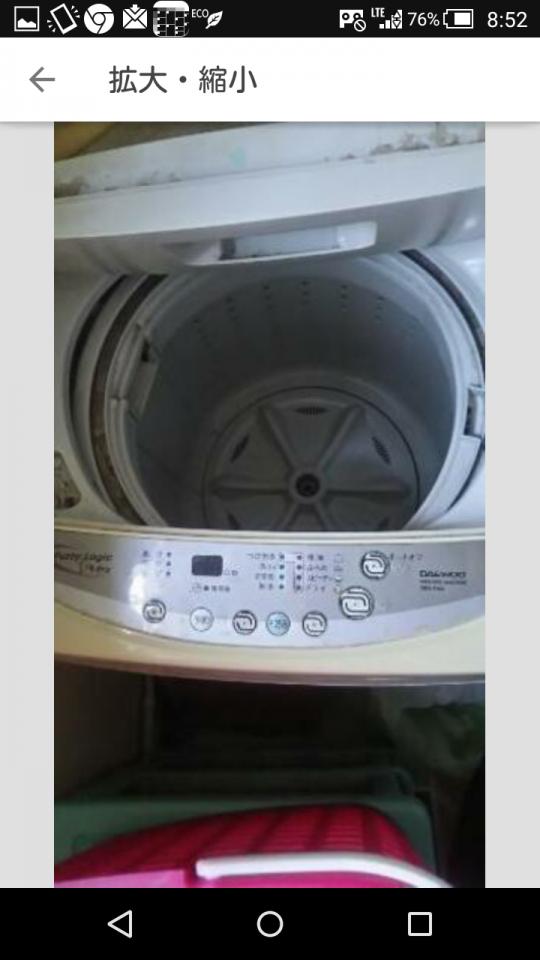 本体 - ⭐急募!洗濯機無料でお譲りします} - ルームシェアルームメイト
