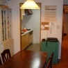 有楽町線【地下鉄成増】池袋まで10分、高級分譲マンション キッチン の画像