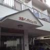外国人と暮らす 英会話レッスン付き インターナショナルアパートメント大阪 建物 の画像