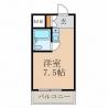 サブレット貸し 新大阪 東三国徒歩3分 梅田 なんば乗り換えなし 1Rマンション!! キッチン の画像