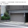 バイク駐車場ガレージ共同利用者募集 中央区日本橋人形町 駐車スペース の画像