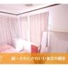 【女性専用】新宿、下北沢乗り換えなし♪アクセス良し キッチン の画像