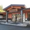大町温泉郷 薬師の湯 駐車場(1日料金有り) 周辺 の画像