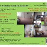 Aoyama house 青山ハウス Olympic place 駅から徒歩3分only 3 mins from station. キッチン の画像
